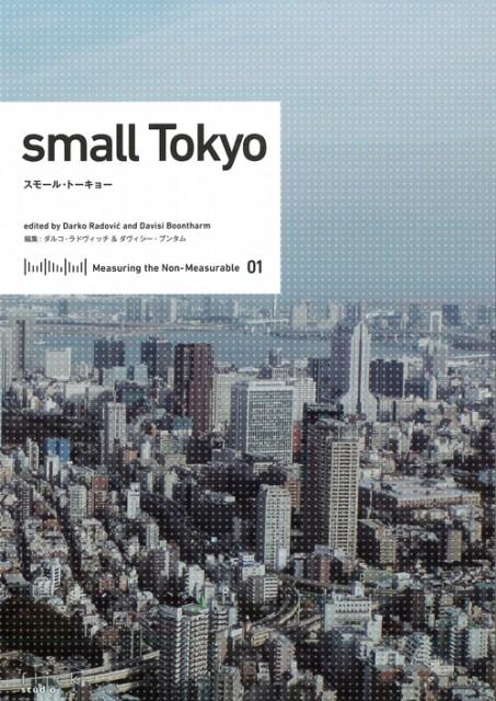 small_L