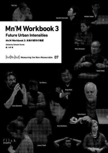 MnM07_H1-1