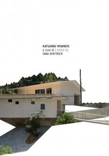 KATSUHIRO_MIYAMOTO