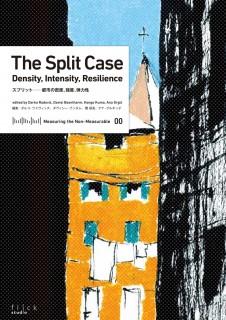 Split_H1-4_120703+