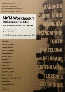 MNM03_cover