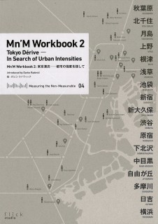 cover_workbook2